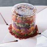彩野菜のチョップドサラダ