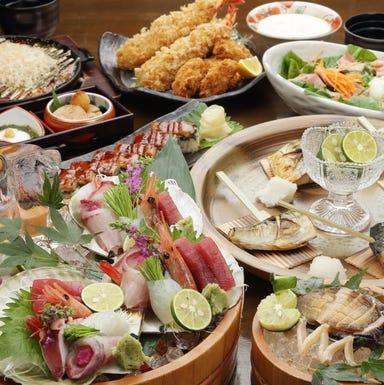 魚居酒屋 すなおや 西中島本店 コースの画像