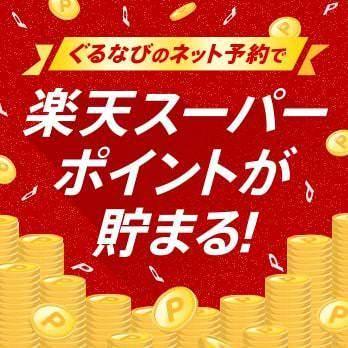 魚居酒屋 すなおや 西中島本店 メニューの画像