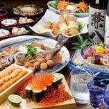 盛台からこぼれ落ちそうな勢いの【うに&いくら】など、贅沢食材を満喫できる豪華コースも