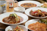各種宴会コースご用意。上質なシーンに相応しい料理をご用意。