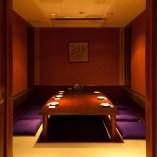 【7階】最大6名様VIP個室  掘り炬燵形式・・・大切な時にご利用ください♪