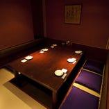 【7階】最大6名様VIP個室  掘り炬燵形式・・・お誕生日席を利用すれば最大7名様も可能♪