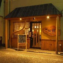 鳥料理×個室 鳥や橙(だいだい) 茅ヶ崎