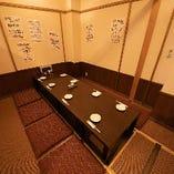 ゆったり寛げる掘りごたつ式の完全個室(2~14名様)を完備