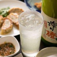 日本酒の蔵元さんが造る果実酒