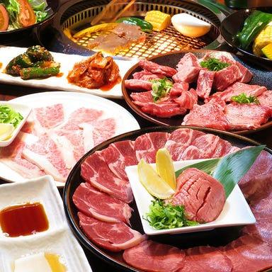 焼肉 牛舞 袋町店  コースの画像
