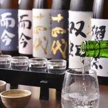 ドリンクプレミアム日本酒ご用意しています!