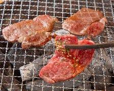 ■絶品の七輪炭火焼肉