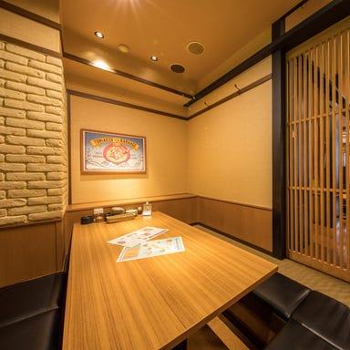 個室居酒屋 ミライザカ 藤が丘駅前店 店内の画像