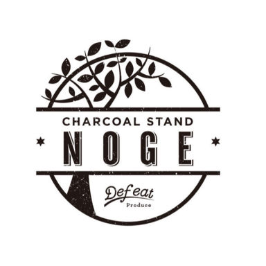 CHARCOAL STAND NOGE(チャコールスタンド ノゲ)  メニューの画像