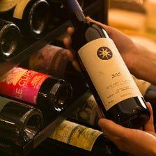 グラスワインは25種!450円~!