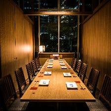 【個室14室】お食事・接待・会食に