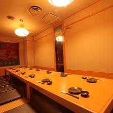 多彩なシーンに対応可能な個室