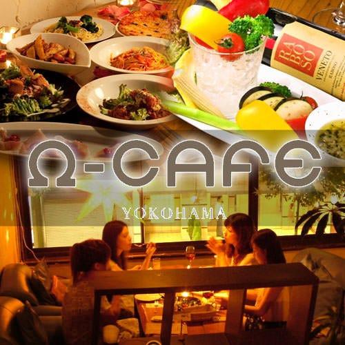 Ω Cafe 横浜・桜木町店