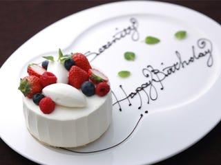 レストラン セレニティ ホテルメトロポリタン仙台 コースの画像