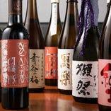 日本酒は人気の銘柄からプレミアムなものまで多彩に取り揃えております