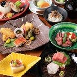 季節の旬食材をふんだんに使用した本格和食をコースで味わう