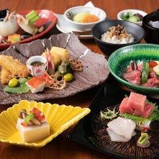 季節の旬素材をふんだんに使った本格和食を気軽に楽しめる『旬の彩りコース』全7品