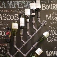 世界各地の豊富なワインも御用意