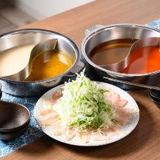 九州銘柄鶏の2色葱しゃぶしゃぶ
