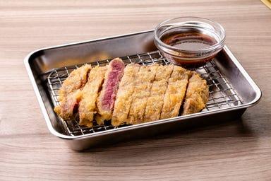 日暮里食肉問屋 焼肉おもに亭 越谷レイクタウン店  メニューの画像