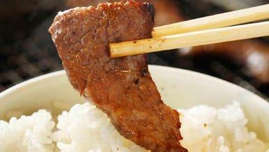 日暮里食肉問屋 焼肉おもに亭 越谷レイクタウン店  こだわりの画像