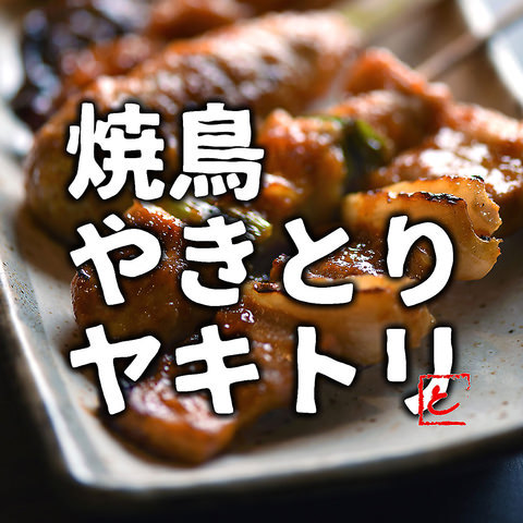 炭火ダイニング 鶏侍 白石店