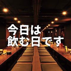 炭火ダイニング 鶏侍 白石店  コースの画像