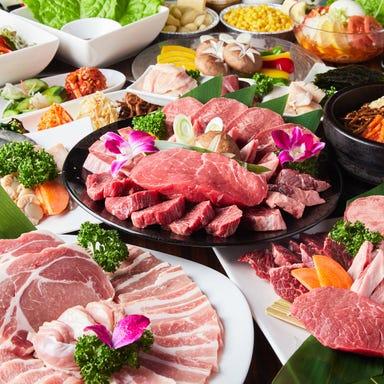 厳選黒毛和牛×焼肉食べ放題 市ヶ谷牛楽 コースの画像