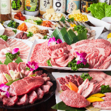 黒毛和牛焼肉食べ放題2,980円~