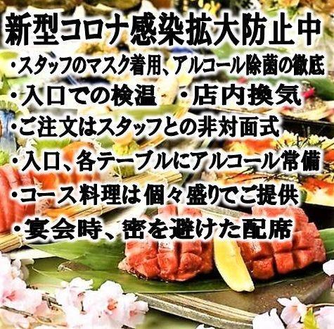 宮城居酒屋 日本酒専門 田なか屋本店 金山駅南口