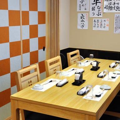 つきぢ神楽寿司 新館 店内の画像