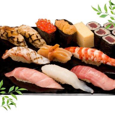つきぢ神楽寿司 新館 メニューの画像