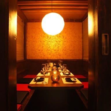 上州肉と海鮮和食 個室居酒屋 大吉~だいきち~ 新宿西口店 店内の画像