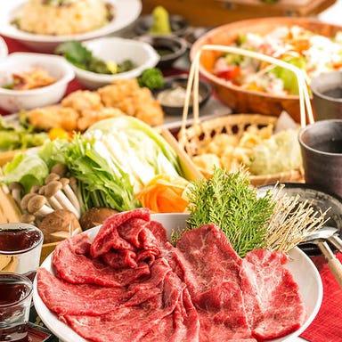 上州肉と海鮮和食 個室居酒屋 大吉~だいきち~ 新宿西口店 こだわりの画像