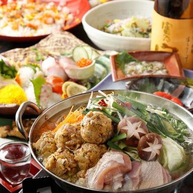 上州肉と海鮮和食 個室居酒屋 大吉~だいきち~ 新宿西口店 コースの画像