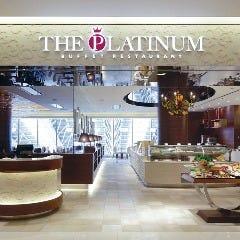 THE PLATINUM 大阪LUCUA