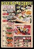 只今、ディナーでも「釣り定食」ご注文できます!