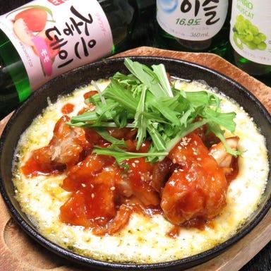 個室 居酒屋 創作料理 やねん。 難波 心斎橋店 メニューの画像