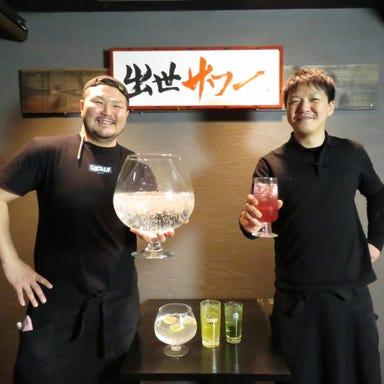 個室 居酒屋 創作料理 やねん。 難波 心斎橋店 こだわりの画像