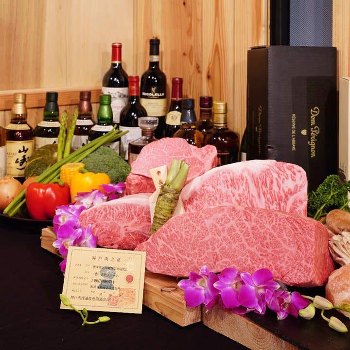 全国のブランド牛を肉のプロが厳選