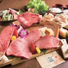 日本が誇るブランド牛2種を堪能!至高の焼肉で特別な一夜を『特選神戸牛/松阪牛コース』※お料理のみ