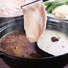 豚肉創作料理 やまと横浜ランドマーク店