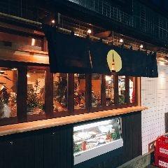 炊き餃子とプレス焼き 満月Do~マンゲツドゥー~