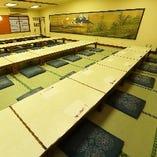 3階最大70名様まで対応可能な大広間。