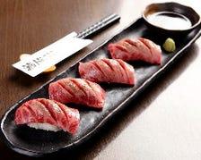 山形牛炙り寿司