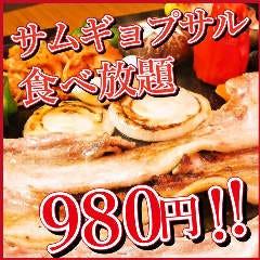シュラスコ& BBQ ビアガーデン 天空テラス 新宿店