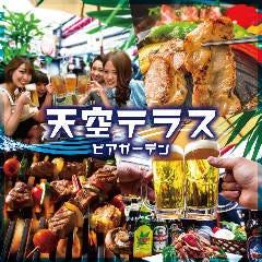 グランピング シュラスコ & BBQ 天空テラス 新宿店