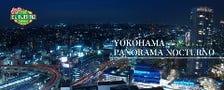 横浜スカイビル28Fすばらしい夜景